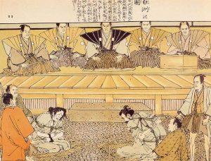 Illustration de l'hojojutsu